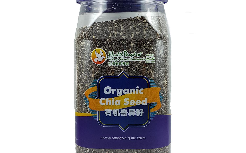 Organic Chia Seed 220gm.jpg