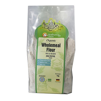 Health Paradise Organic Wholemeal Flour High Protein 1kg Germany
