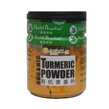 Organic Turmeric Powder 100gm