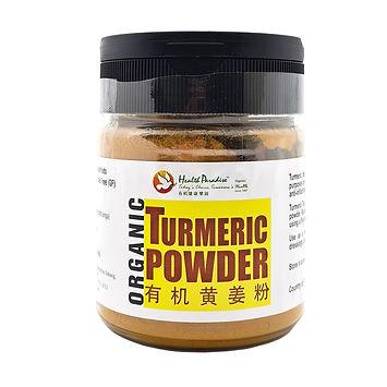 Organic Turmeric Powder 100gm