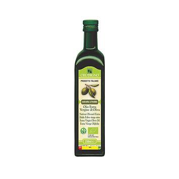 Organic Extra Virgin Olive Oil 250ml