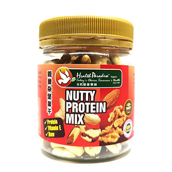 Health Paradise Nutty Protein Mix 90gm.jpg Nuts Nut Mixed