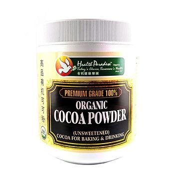 100% Pure Organic Cocoa Powder 250gm