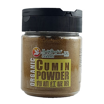 Organic Cumin Powder 100gm