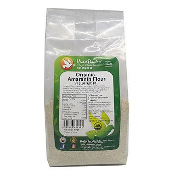 Organic Amaranth Flour 500gm