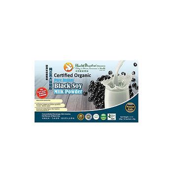 Organic Black Soy Milk Powder  (No Cane Sugar) (25gm x 18 sacs) 450gm