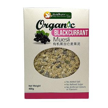 Organic Blackcurrant Muesli 400gm