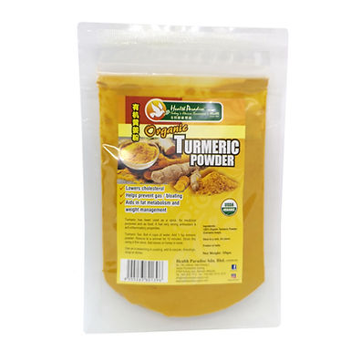 Organic Turmeric Powder 50gm