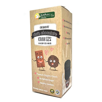 Organic Dark Chocolate Cookies 180gm (6 Packs x 2 Pcs)