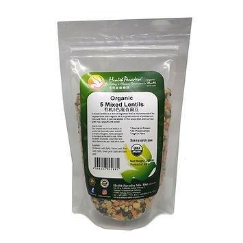 Organic 5 Mixed Lentils 250gm