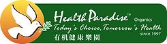 Health Paradise Organic Malaysia