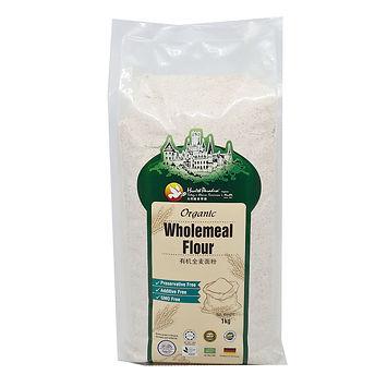 Organic Wholemeal Flour 1kg
