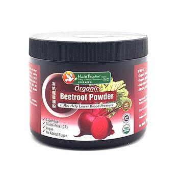 Organic Beetroot Powder 150gm