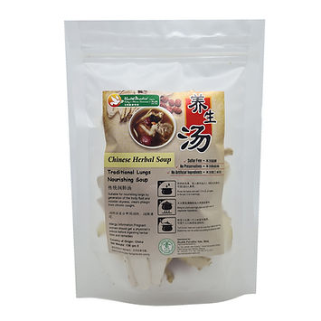 Chinese Herbal Soup - Traditional Lungs Nourishing Soup 136gm