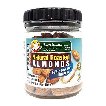 Natural Roasted Almonds – Celtic Sea Salt 100gm