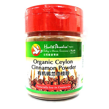 Organic Ceylon Cinnamon Powder 100gm