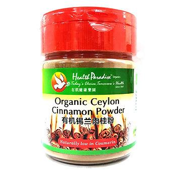 Organic Ceylon Cinnamon Powder 80gm