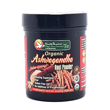 Organic Ashwagandha Root Powder  80gm