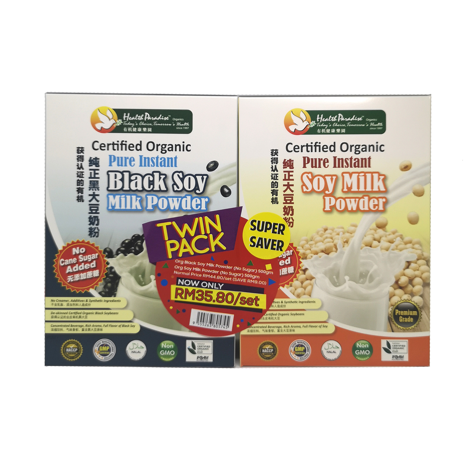 Twin Pack Black Soy Milk & Soy Milk No Sugar 500gm