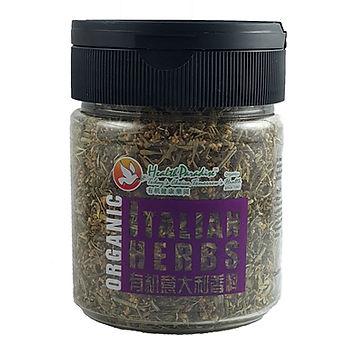 Organic Italian Herbs 70gm
