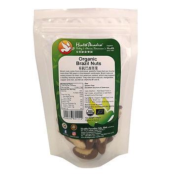 Organic Brazil Nut 100gm