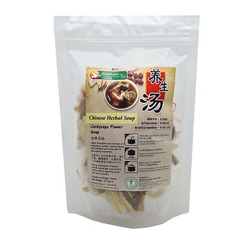 Chinese Herbal Soup - Cordyceps Flower Soup 127gm
