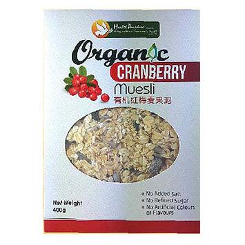 Organic Cranberry Muesli 400gm