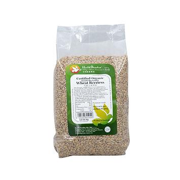 Organic Wheat Berries 1kg