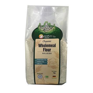 Health Paradise Organic Wholemeal Flour 1kg.jpg Germany