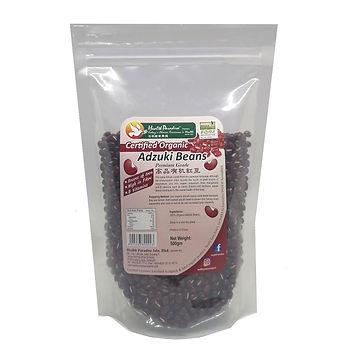 Organic Adzuki Beans 500gm