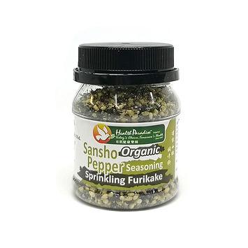 Organic Sansho Pepper Seasoning Sprinkling Furikake 25gm
