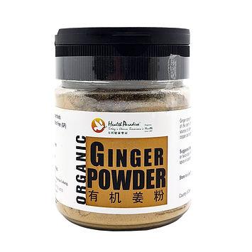 Organic Ginger Powder 80gm