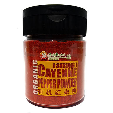Organic Cayenne Pepper Powder (Strong) 130gm