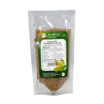 Organic Fenugreek Seeds 250gm