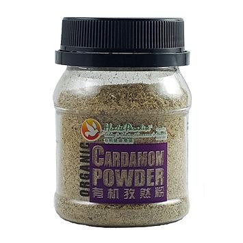 Organic Cardamom Powder 25gm