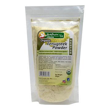 Organic Fenugreek Powder 250gm