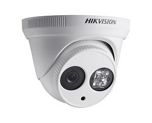 CCTV, Hikvision, home cctv