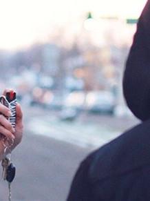 pepper-spray-for-security-of-women.jpg