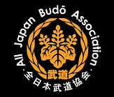 all japan budo federation.PNG