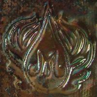 RK101 Copper Metallic.jpg