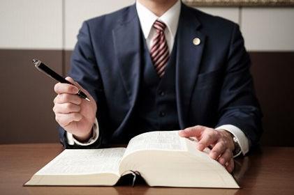 弁護士写真②.jpg