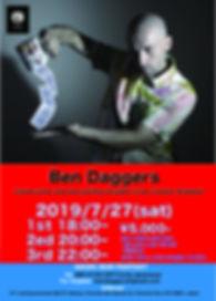 a4_chirashi_tate [更新済み].jpg