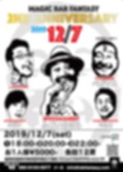 スクリーンショット 2019-10-01 17.21.27.png
