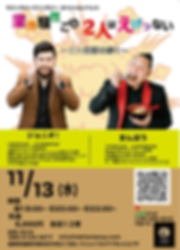 スクリーンショット 2019-09-27 1.47.19.png