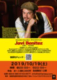 スクリーンショット 2019-09-27 0.04.31.png