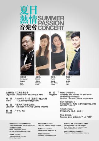 夏日熱情音樂會-Summer Passion Concert