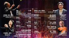 """香港交響樂團""""慶典""""音樂會"""