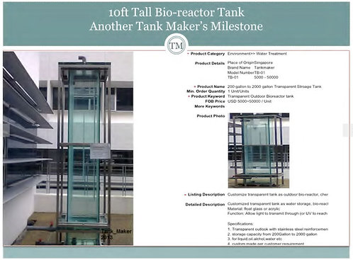 10 ft Bio-reactor Tank