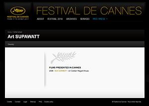 Art Supawatt Purdy อาร์ต ศุภวัฒน์ อ่ำประสิทธิ์  selected for Un Certain Regard Award in Music Department