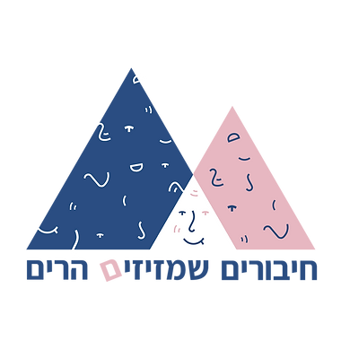 חיבורים+transparent.png